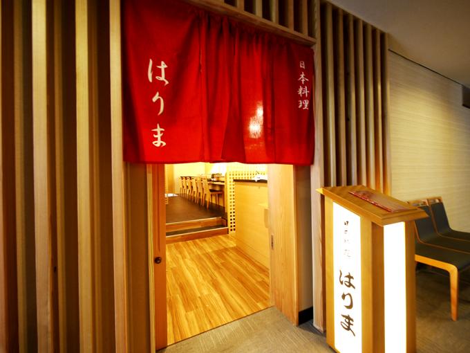 写真:日本料理はりま 偲ぶ会プラン
