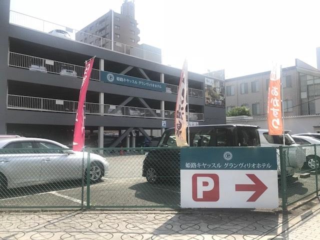 写真:ホテル駐車場のご案内